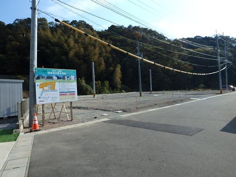 【売地】諫早市天満町団地 6区画