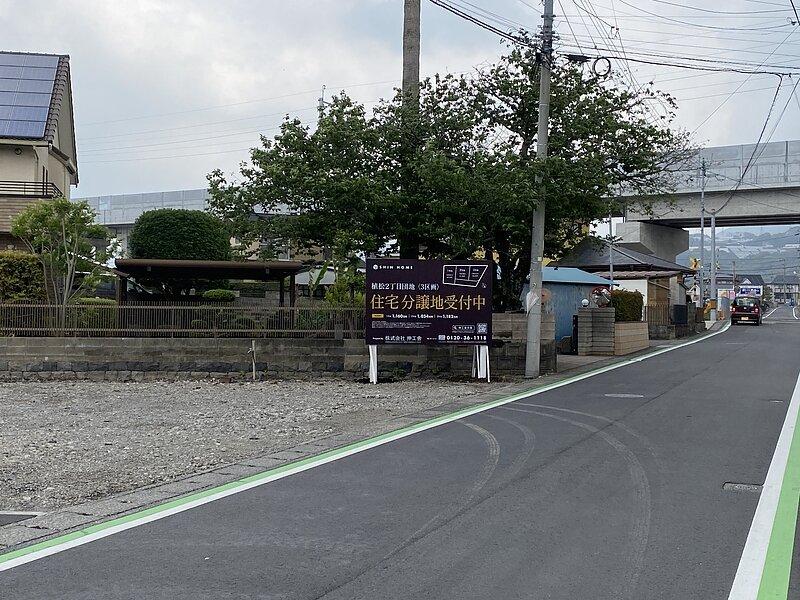 【売地】植松2丁目 長崎県大村市植松2丁目分譲団地