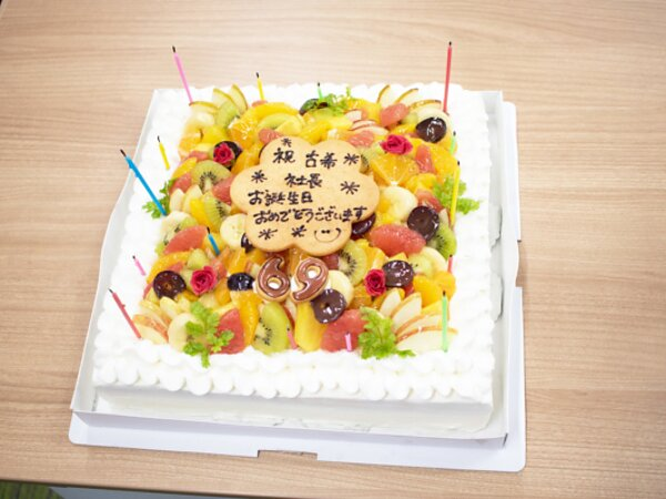 お誕生日おめでとうございます!の画像
